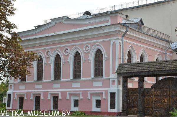 Веткаўскі музей