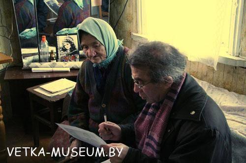 Генадзь Лапацін і Варвара Грэцкая. Веткаўскі музей
